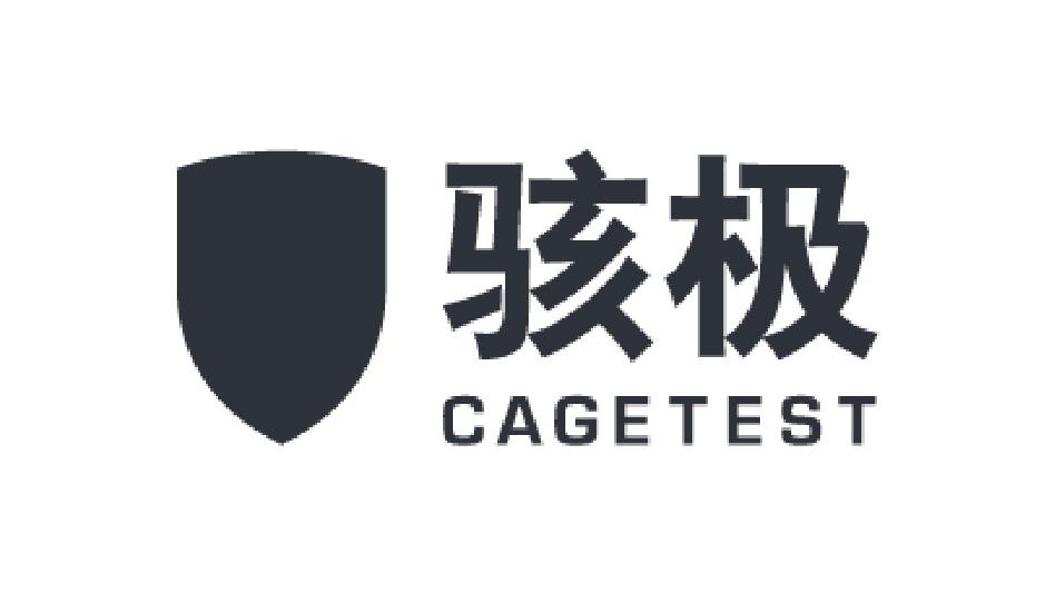 骇极安全智能硬件安全检测团队——VSP