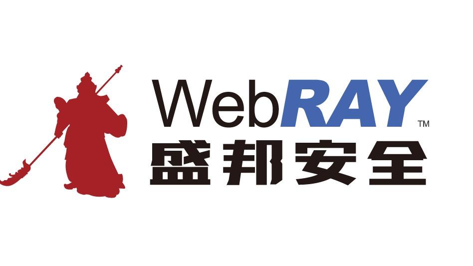 WebRAY Web应用安全综合治理系统