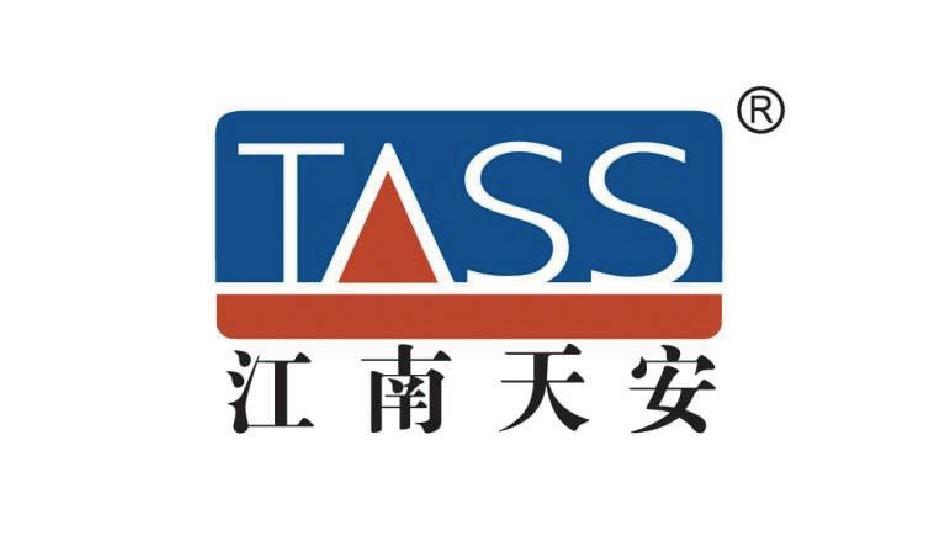 TASS DLP数据防泄漏系统