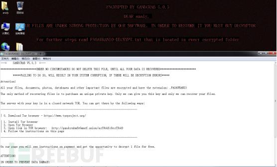 生成勒索信息文件并修改桌面背景