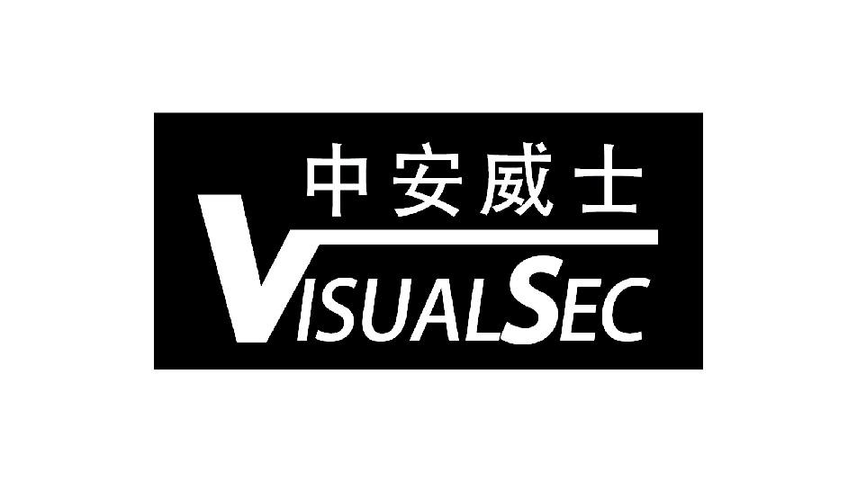 数据库审计系统(VS-AD)