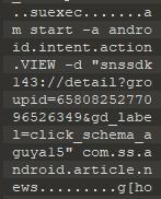 使用URL Scheme执行拉活任务