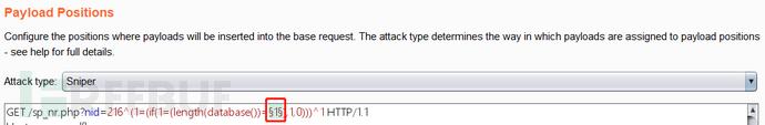 """使用""""按位异或运算""""判断一下当前数据库名称的长度"""