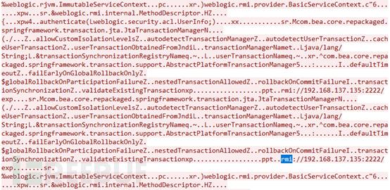 基于T3专有协议的Java.rmi远程方法调用