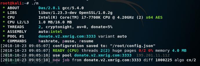 开源的xmrig