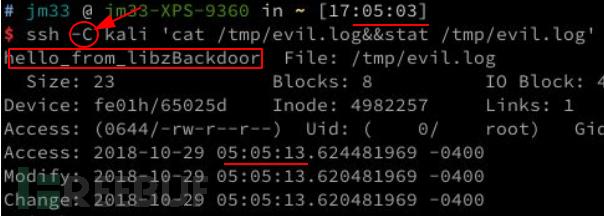 使用ssh -C命令去测试