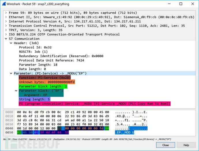 图43_MODU(复制RAM到ROM)的作业请求