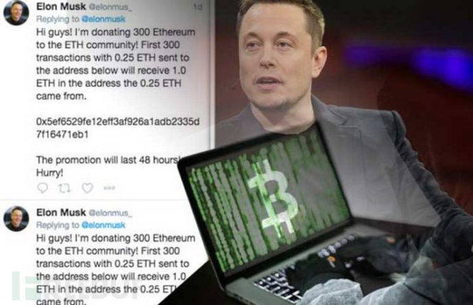 Fake-Elon-Musk-Account-Verified-By-Twitter-Promotes-Crypto-Giveaway-Scam-696x449.jpg