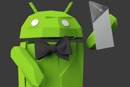如何在Android APK中植入Meterpreter