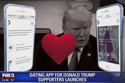 我是如何找到Donald Daters应用数据库漏洞的