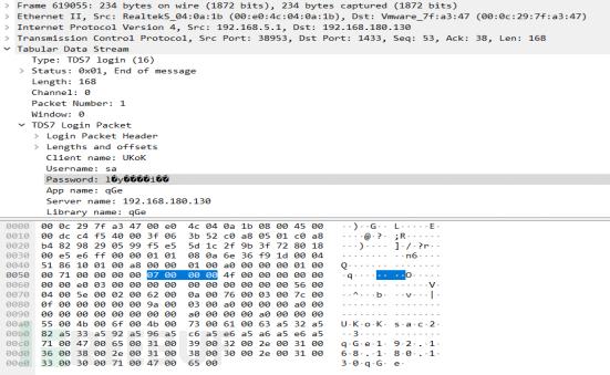 CVE-2005-4145漏洞PoC数据包分析
