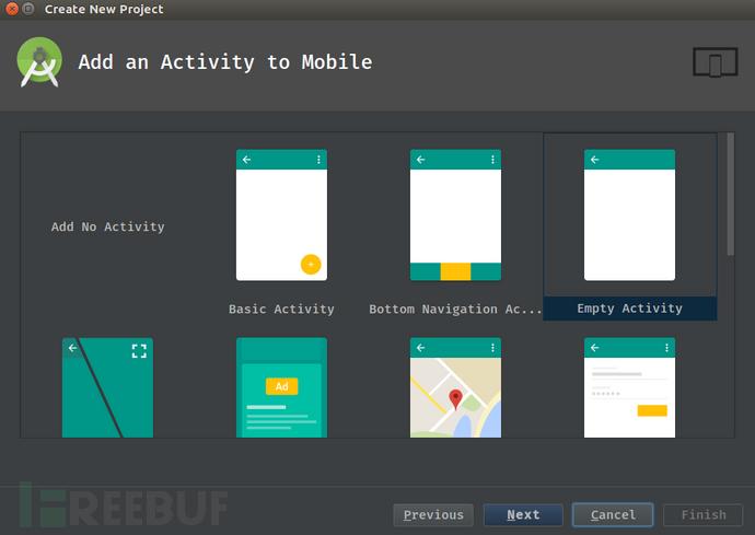 新建项目并编辑AndroidManifest.xml