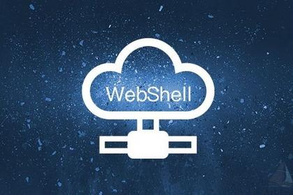 一次编码WebShell bypass D盾的分析尝试