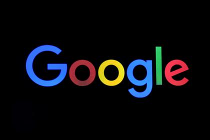 谷歌网络服务宕机,中国电信背锅