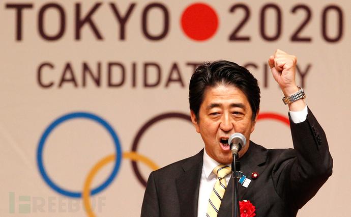 Japans-Prime-Minister-Shinzo-Abe.jpg