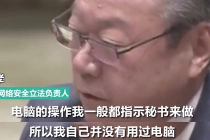 日本网络安全部长从来没用过电脑,甚至不知道USB是什么