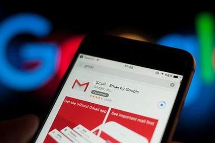 Gmail也出漏洞,邮件潜在的安全风险不得不防