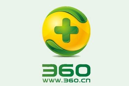 360代码卫士团队招人啦