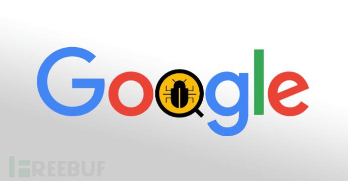 google-bug-bounty-program.png