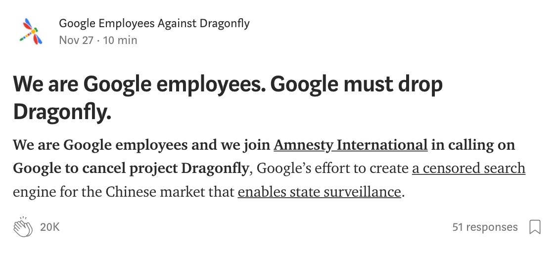 不满国内监管,谷歌回归我国方案再遭抗议