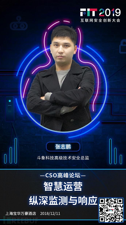 张志鹏-内容.jpg