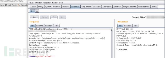 ThinkPHP5 RCE漏洞重现及分析