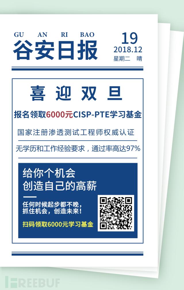 CISP-PTE6000元学习基金.png