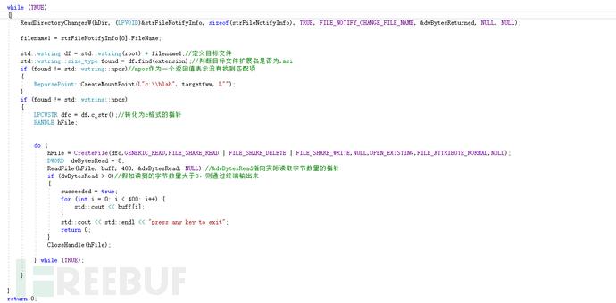 Windows 0day任意文件读取漏洞POC分析