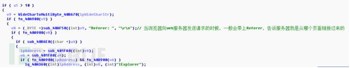 图11 IExplore浏览器进行网络通信