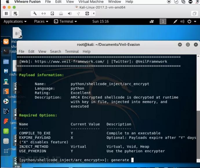 使用Kali Linux中的VEIL-Framework绕过防病毒软件