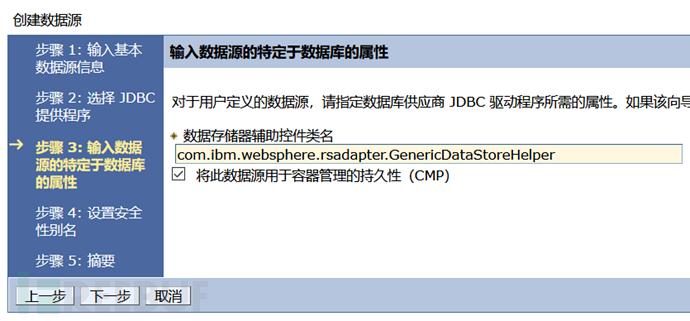 我们应该知道并会用的JNDI数据源配置
