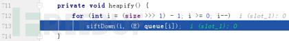 Java反序列化