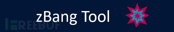 zBang tool.png