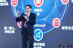 FreeBuf专访Fortinet亚太区首席顾问Anthony Lim | 协同合作共筑安全发展之道