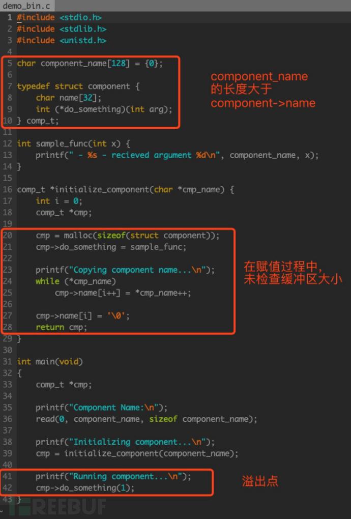 Angr AEG:堆溢出之Exploit自动生成