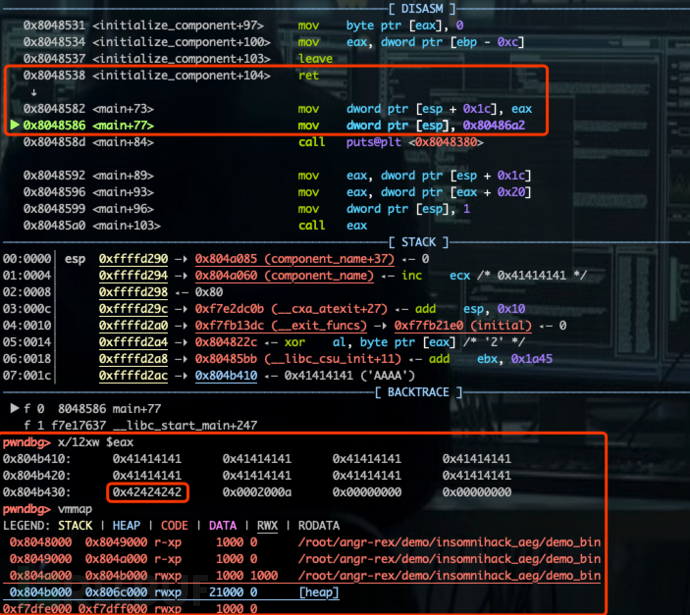 Angr AEG:堆溢出之Exploit自动生成 AEG Exploit 堆溢出 最新漏洞报告 漏洞众测平台 漏洞攻击分析 漏洞POC和EXP 系统安全解决方案 系统安全软件排行 系统安全技术 第4张