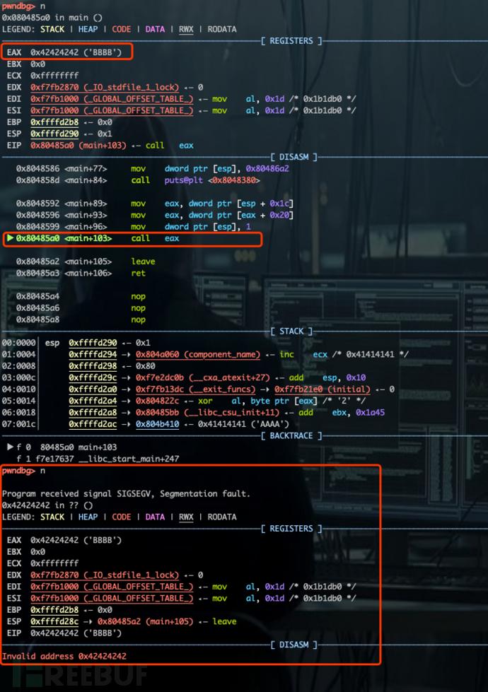 Angr AEG:堆溢出之Exploit自动生成 AEG Exploit 堆溢出 最新漏洞报告 漏洞众测平台 漏洞攻击分析 漏洞POC和EXP 系统安全解决方案 系统安全软件排行 系统安全技术 第5张