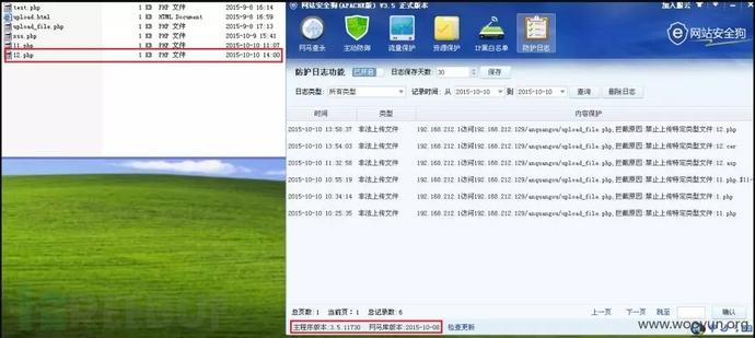 限制 2.webp.jpg