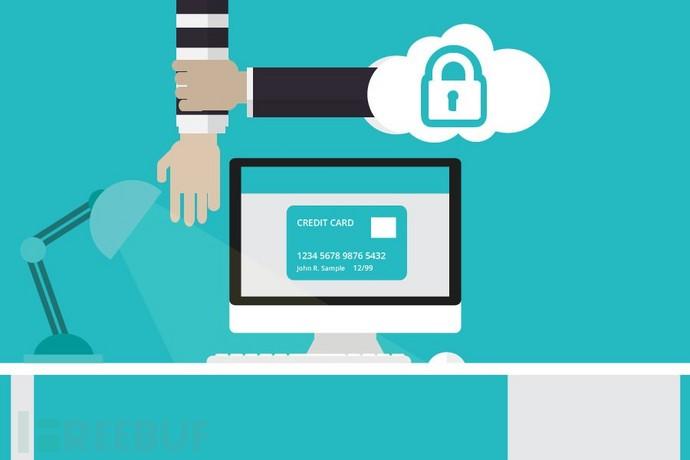 电子商务网络攻击的崛起
