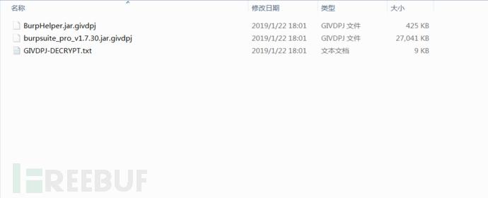 GandCrab5.1来袭