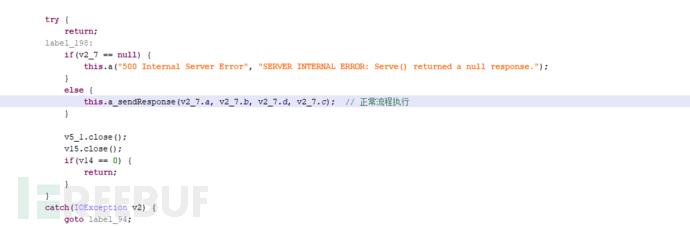 ES文件浏览器CVE-2019-6447漏洞分析