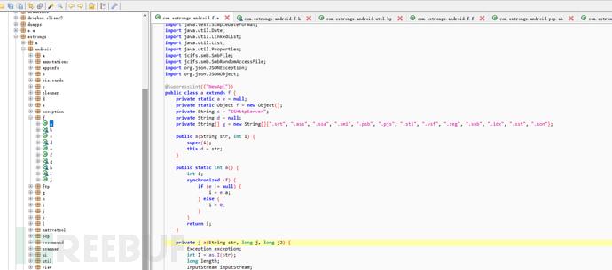 image.pngES文件浏览器CVE-2019-6447漏洞分析