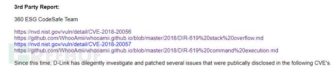 挖洞经验丨看我如何挖到多个D-LINK高危漏洞