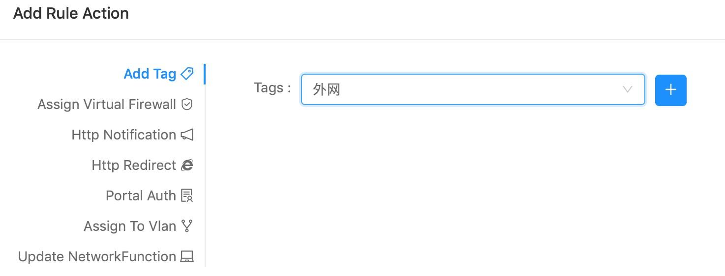 宁盾物联网终端准入之终端AD域检测区分员工与访客身份2.jpg