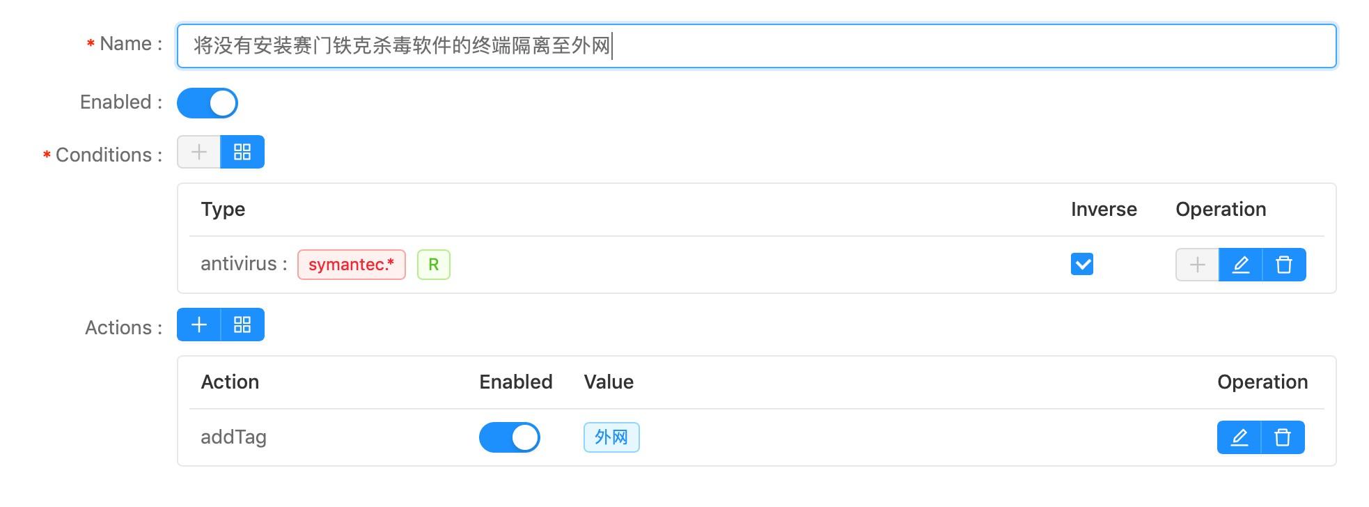 宁盾物联网终端准入之终端wannacry补丁检测及未更新指定补丁自动隔离终端.jpg