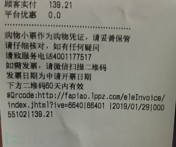 1548902432_5c526020cc85d.jpg