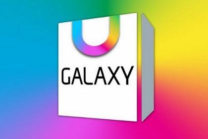 技术讨论   三星Galaxy App商店漏洞导?#36718;?#38388;人攻击实现远程代码执行